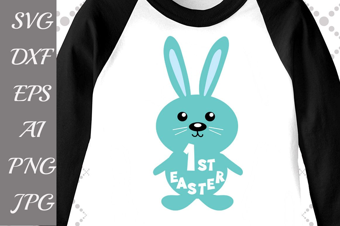 My First Easter Svg example image 1
