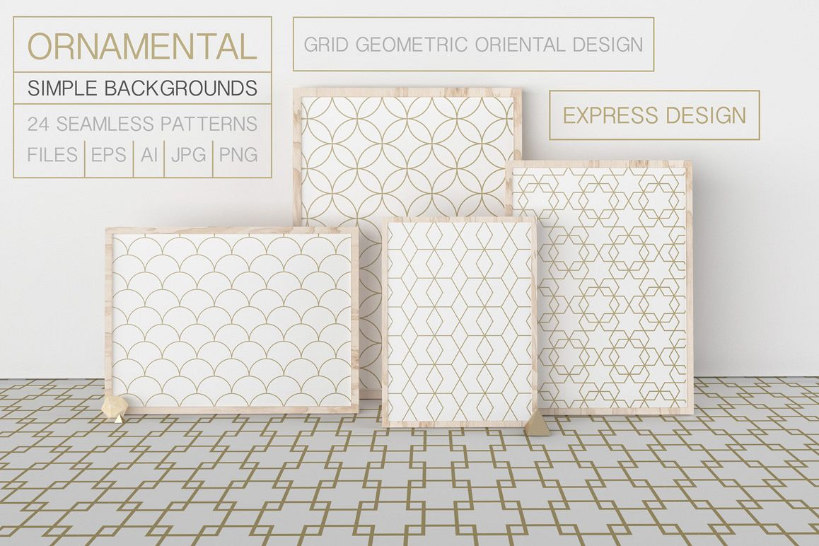Set of ornamental seamless patterns example image 1