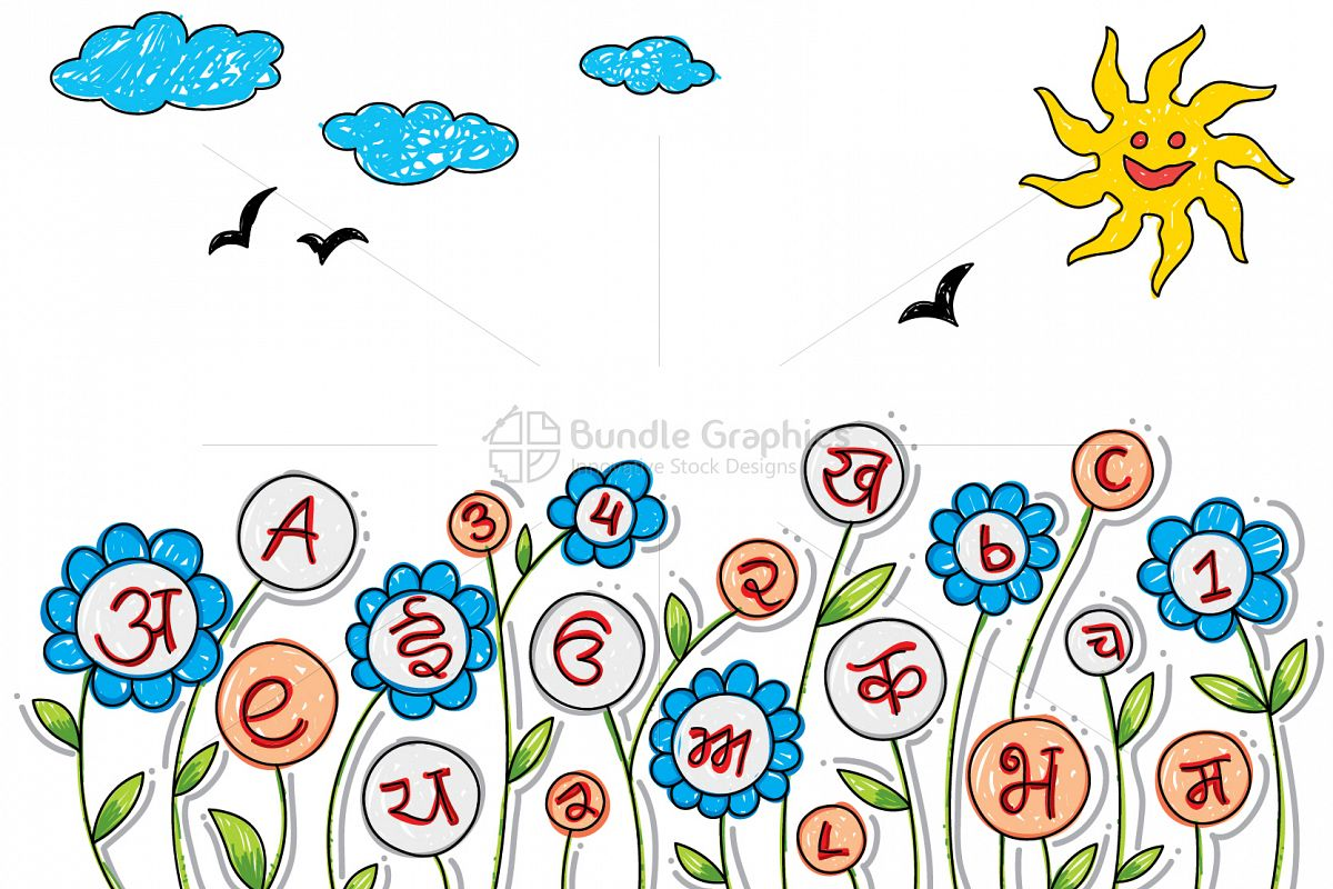 Kids Alphabetical  Graphical Illustration example image 1