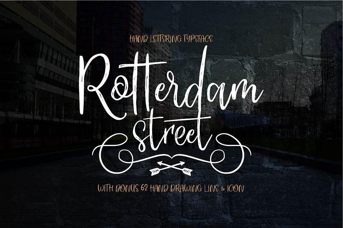 ROTTERDAM STREET example image 1