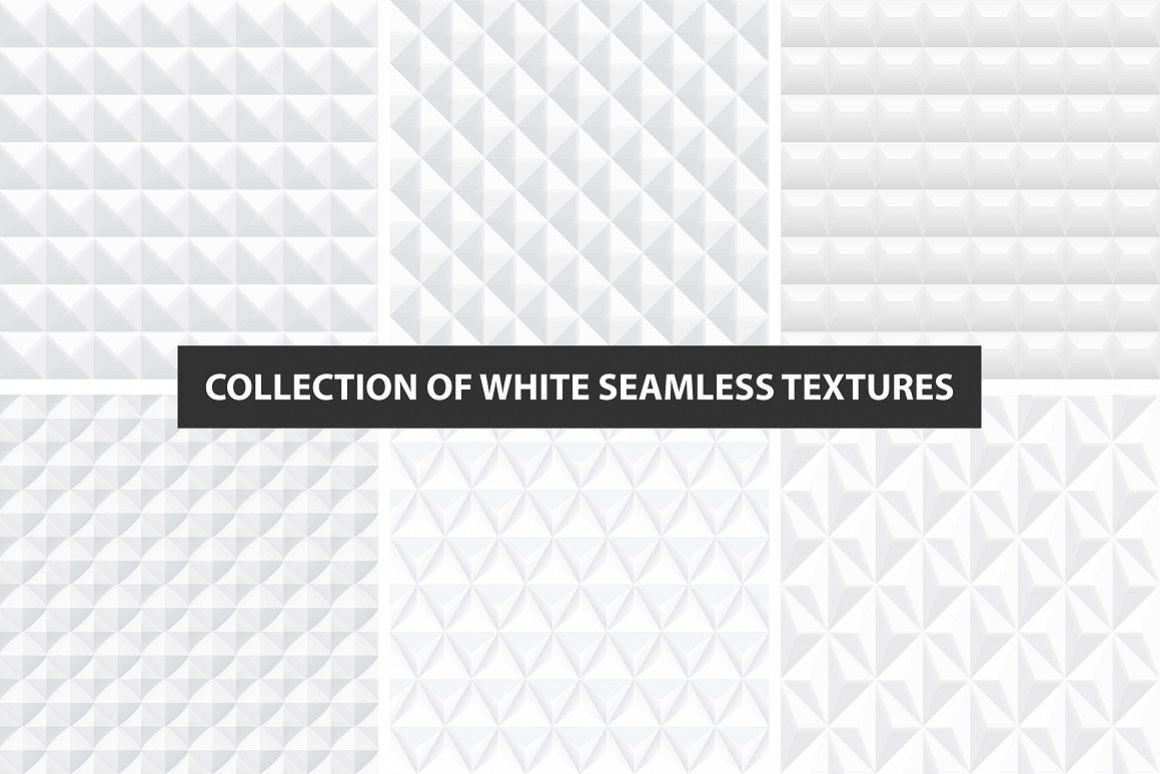 White decorative seamless textures example image 1