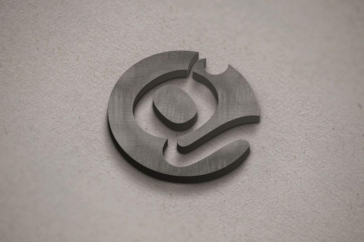 3D Logo Mockup example image 1