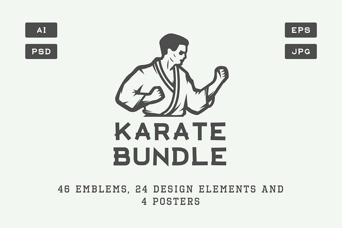Vintage Karate Emblems Bundle example image 1