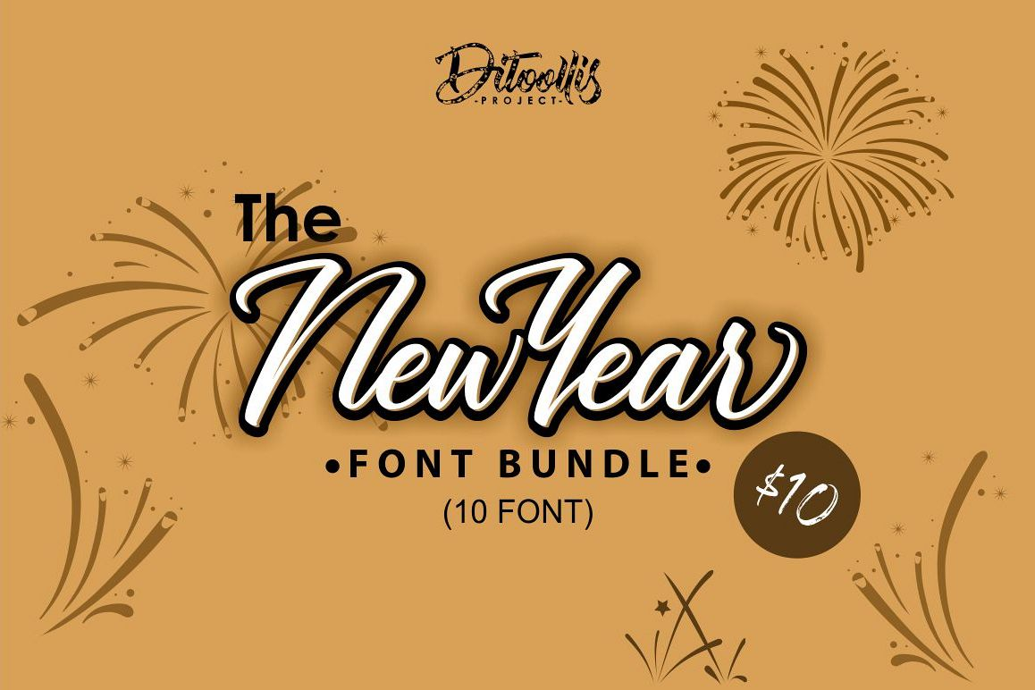 The New Year Bundle example image 1