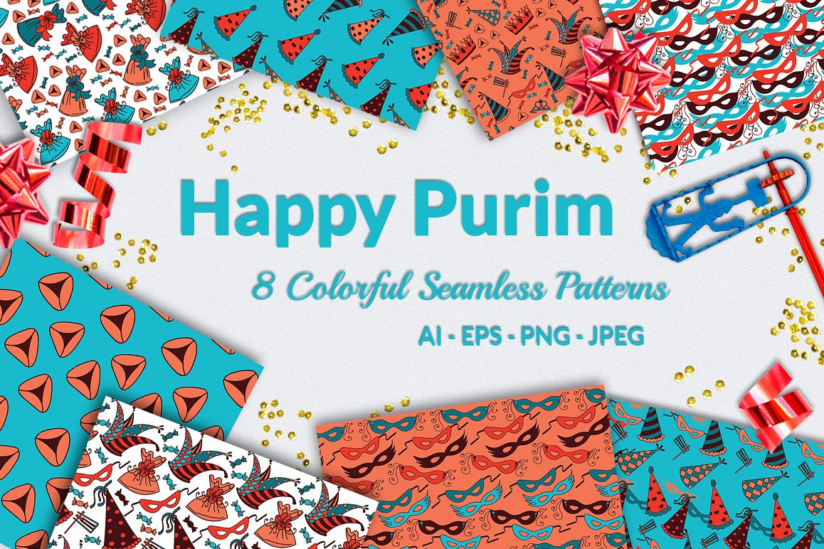 Happy Purim - 8 Colorful Patterns example image 1