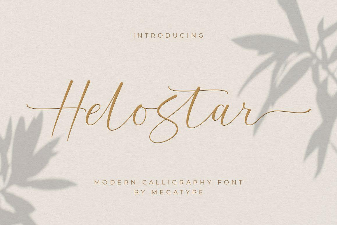 Helostar example image 1