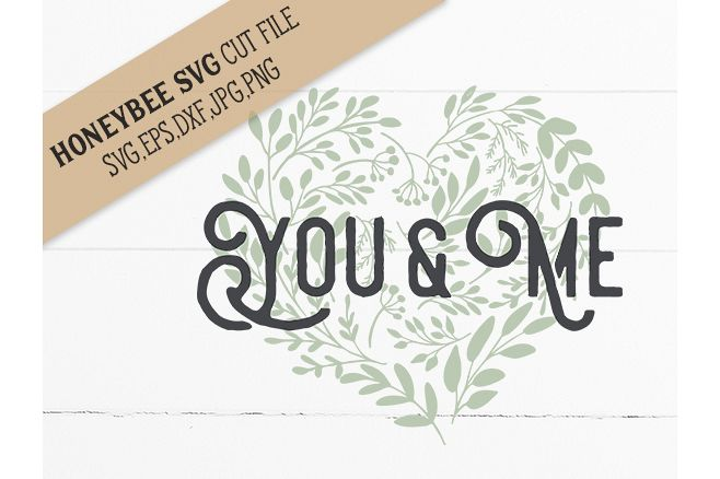 You & Me Greenery Heart example image 1