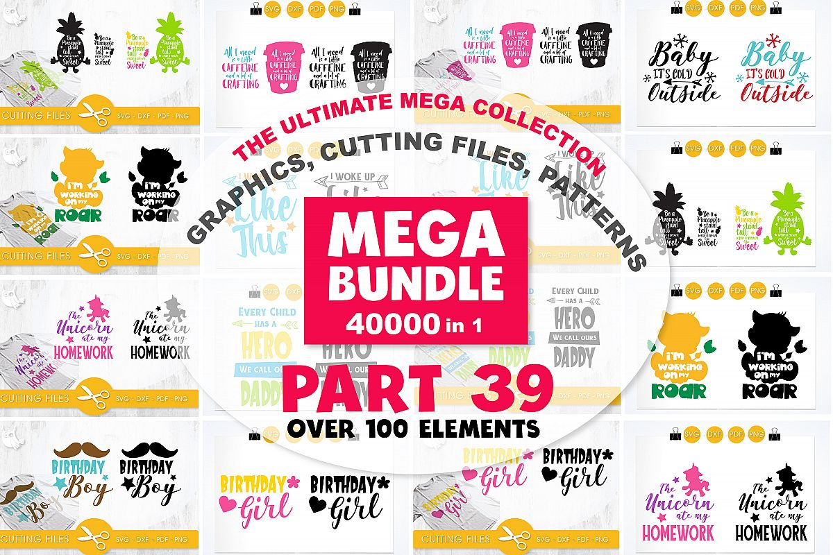 MEGA BUNDLE PART39 - 40000 in 1 Full Collection example image 1