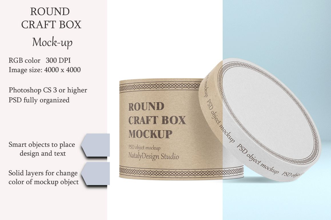 Round Craft Box Mockup Carton Box