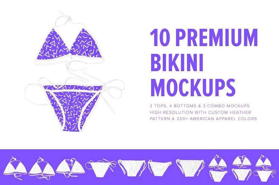 10 Premium Bikini Mockups example image 1