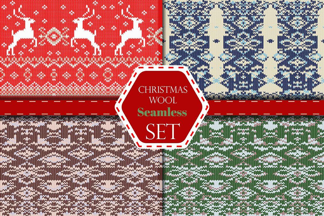 Christmas wool seamless pattern set. example image 1