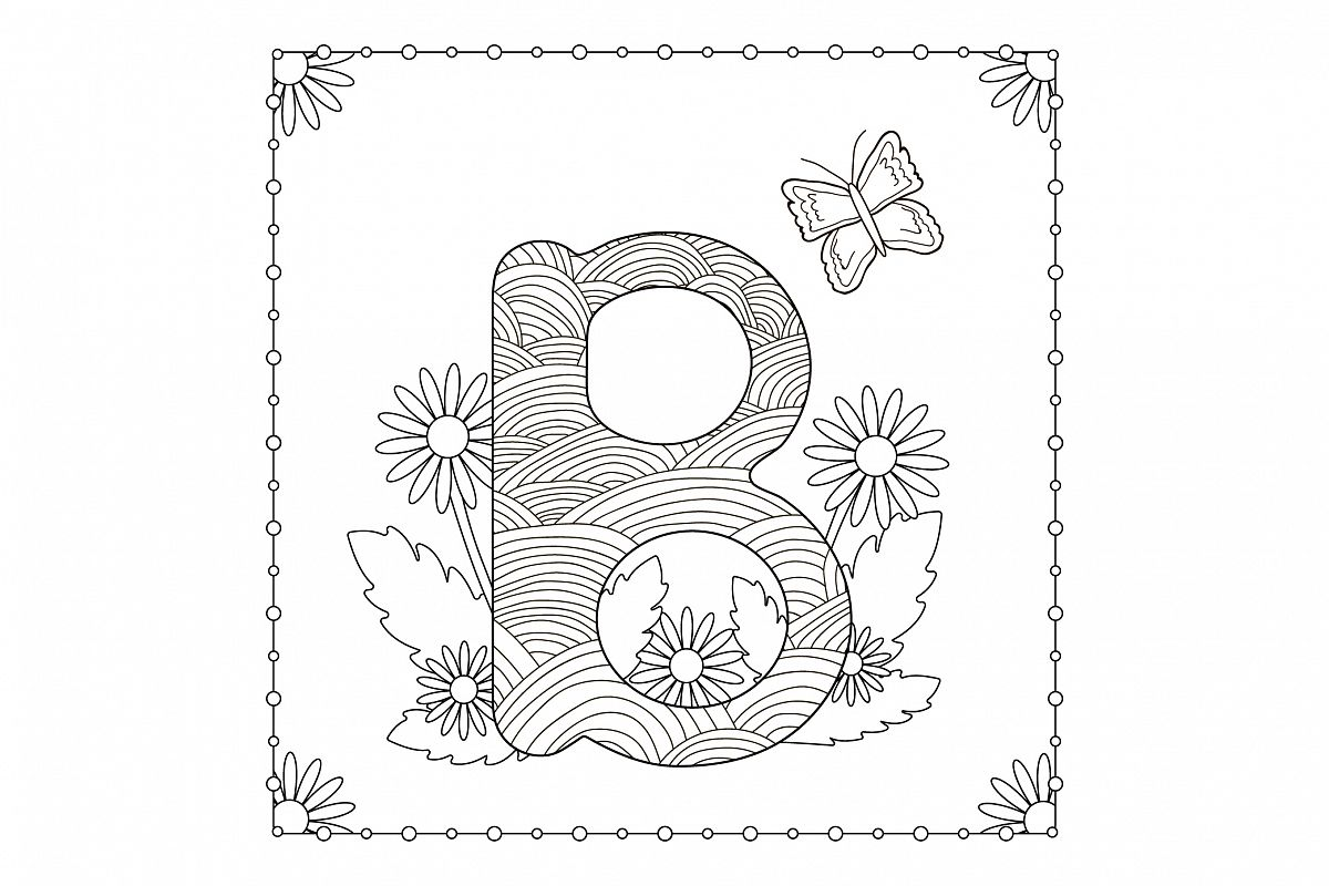 Letter B. Flowers. Coloring page. example image 1
