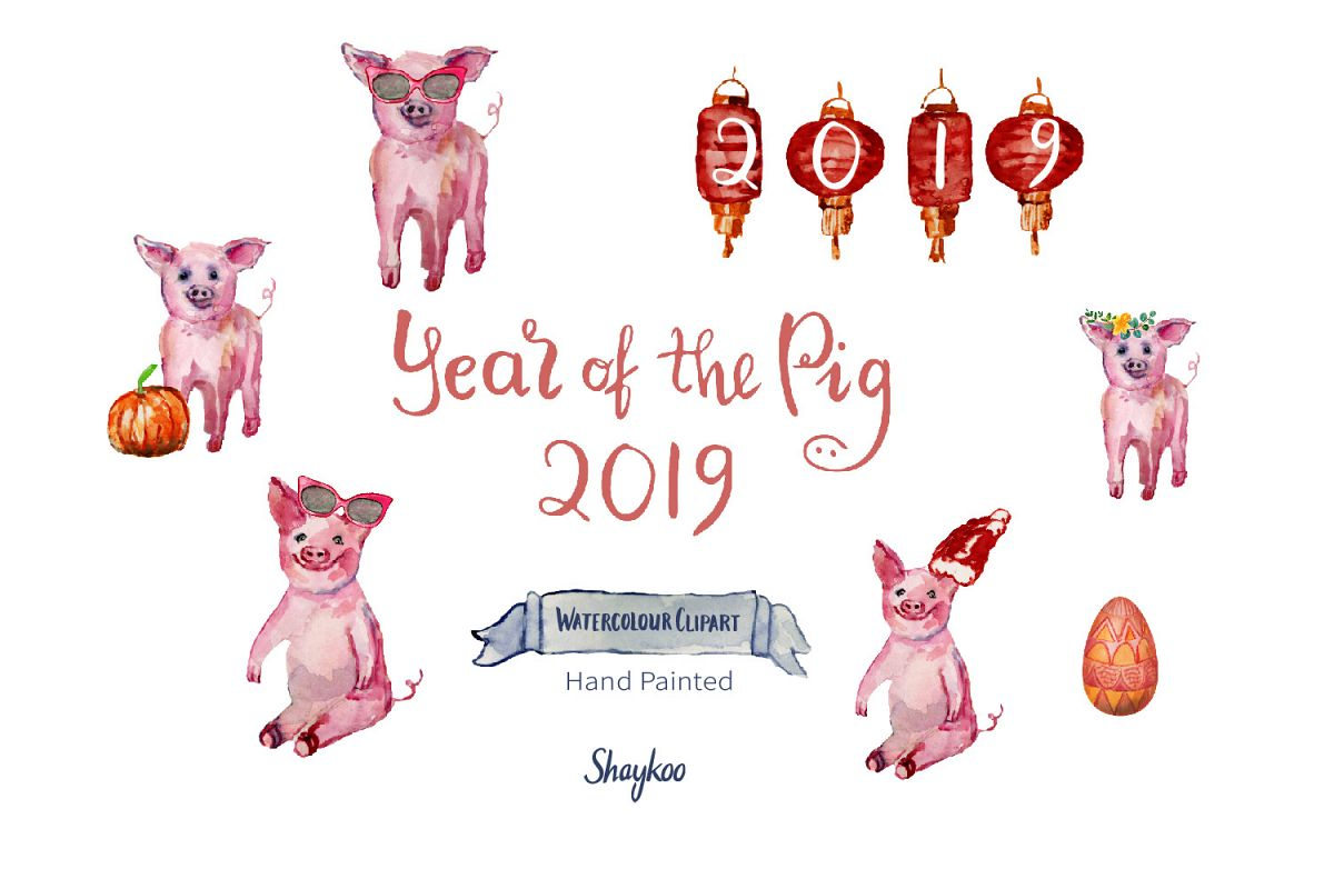 Year of the Pig Clipart, Chinese Year Watercolor Clipart example image 1