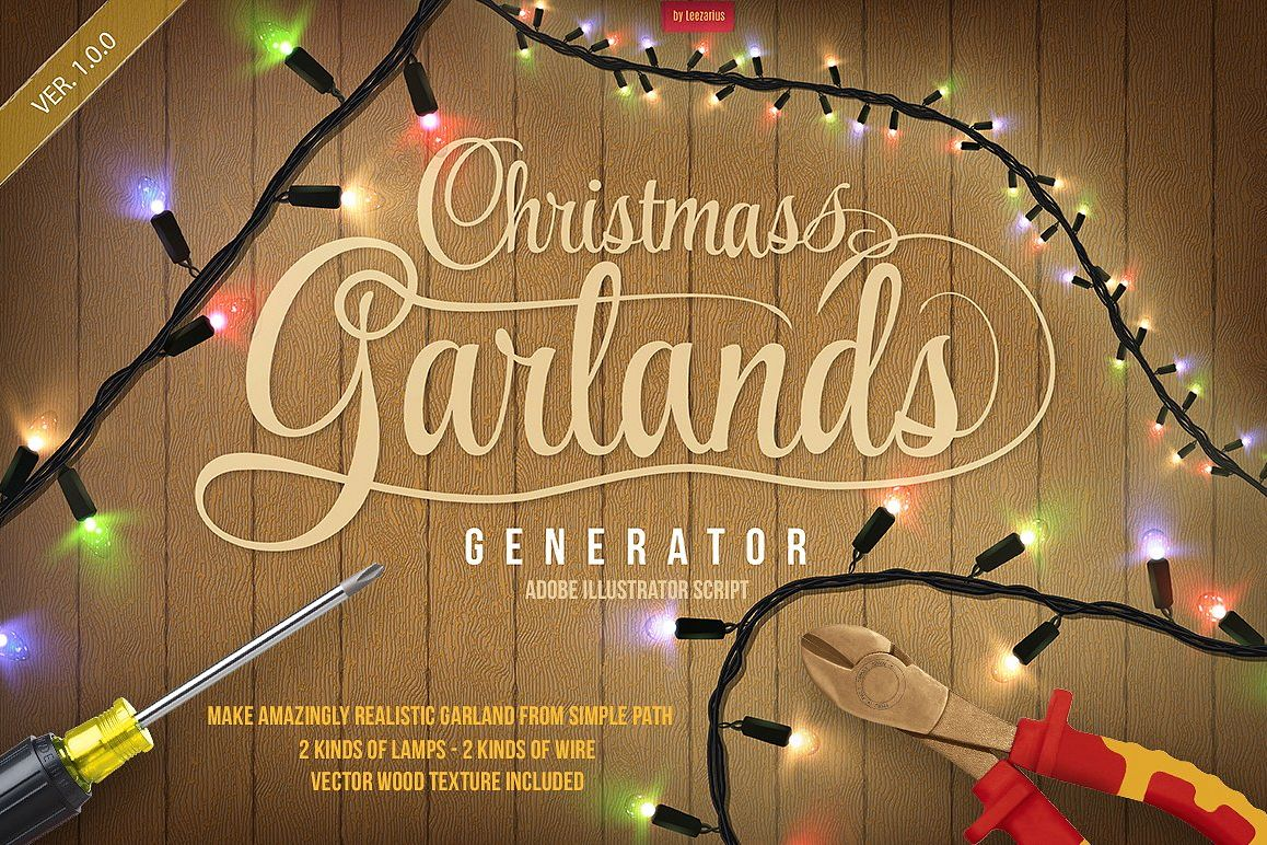 christmas garlands generator example image 1