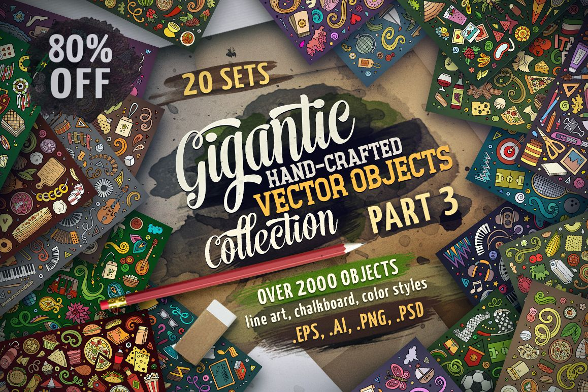 -80 OFF / Cartoon Objects Gigantic Bundle/ Part3 example image 1