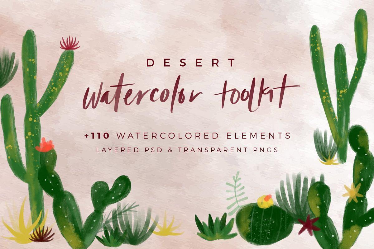 Desert Watercolor Toolkit example image 1
