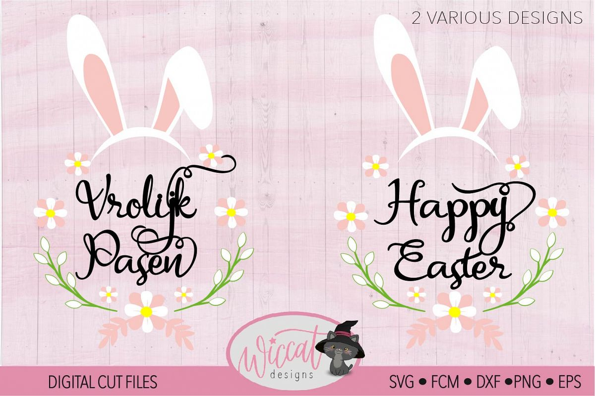 Happy Easter with bunny ears Quote svg, example image 1