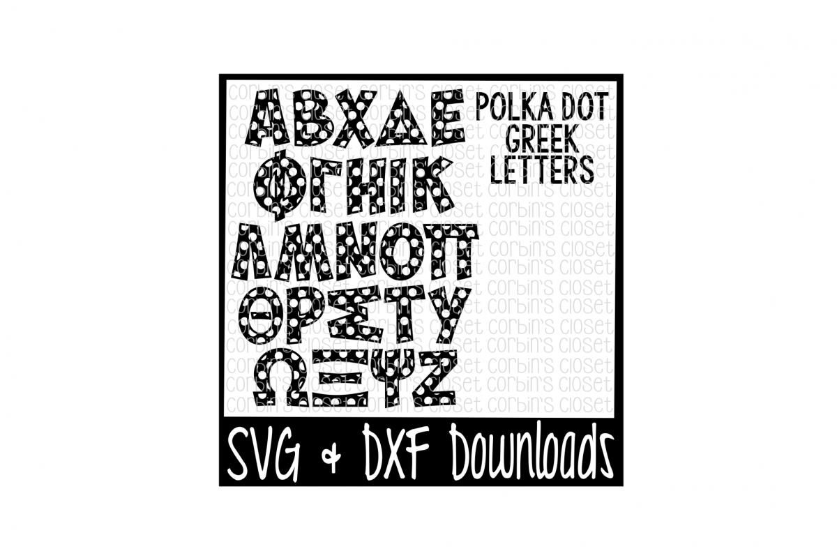 Greek Alphabet SVG * Polka Dot Pattern Cut File example image 1