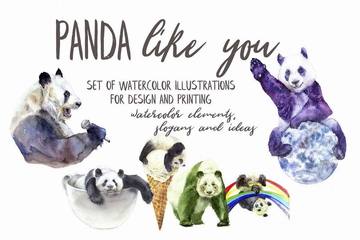 Panda Like You Watercolor Set example image 1
