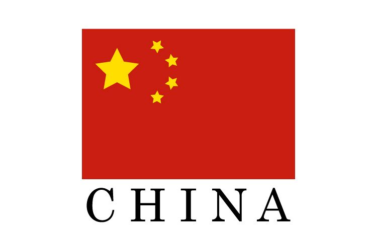 Flag of China example image 1