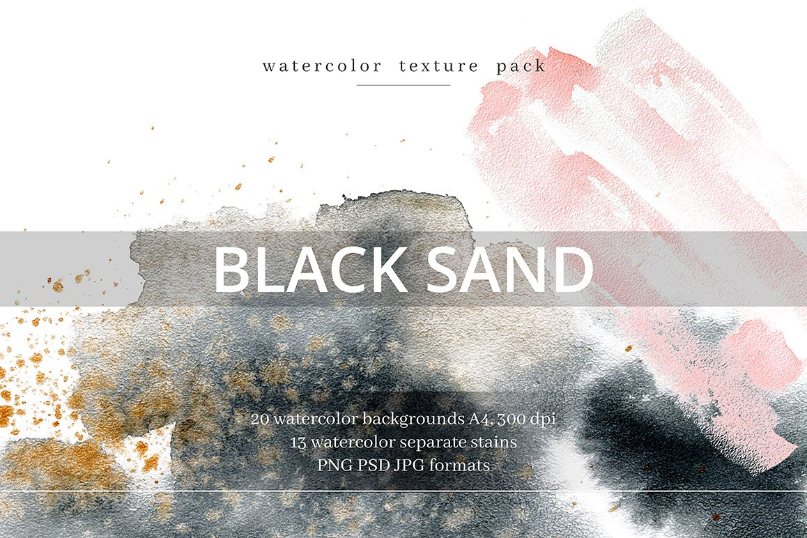 Black Sand. Watercolor texture pack. example image 1