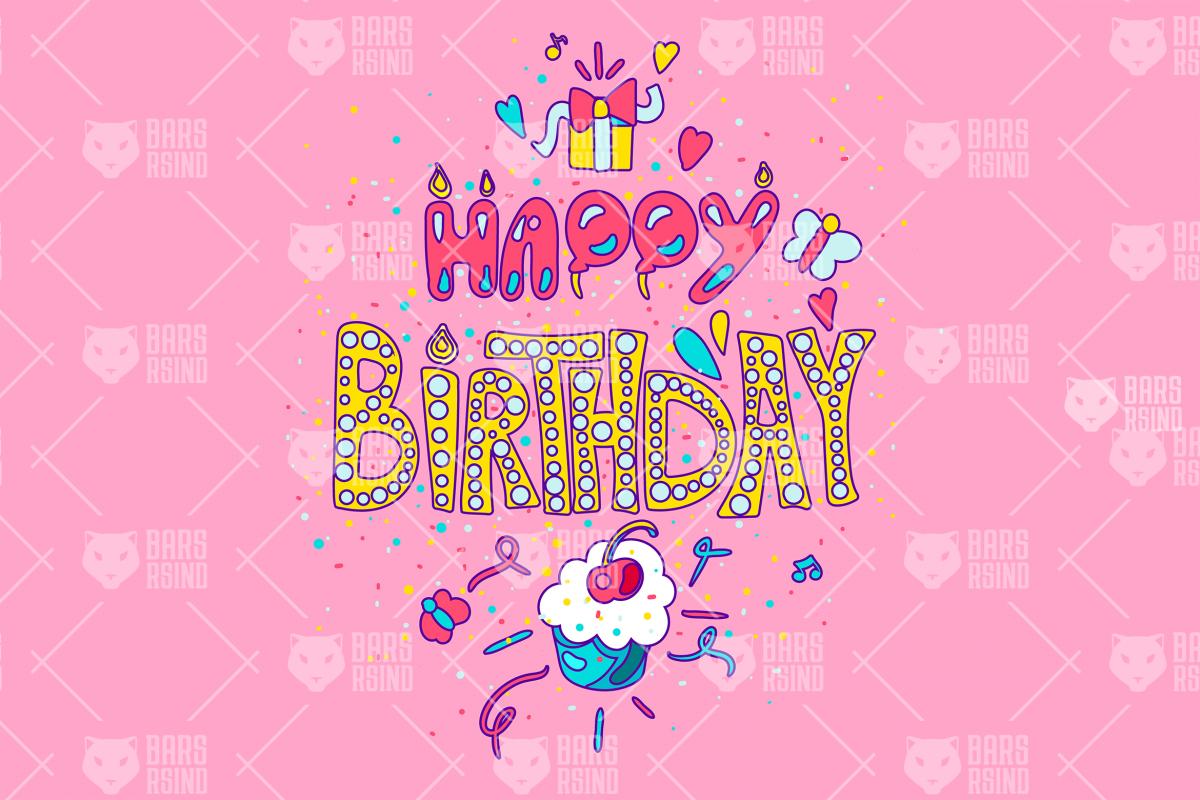Happy Birthday Typography example image 1