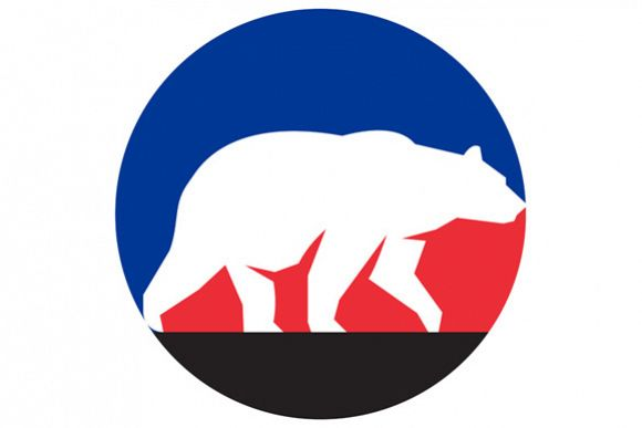 Grizzly Bear Walking Silhouette Circle Retro example image 1
