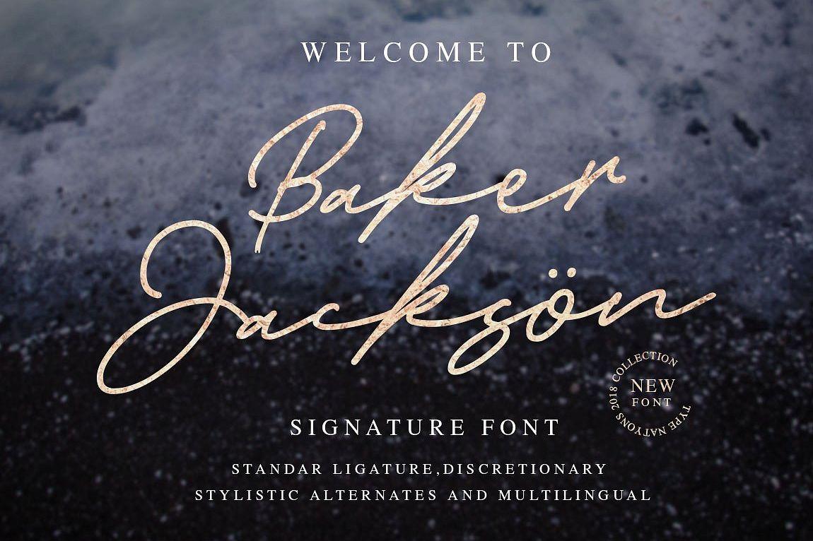 Baker Jackson Signature example image 1