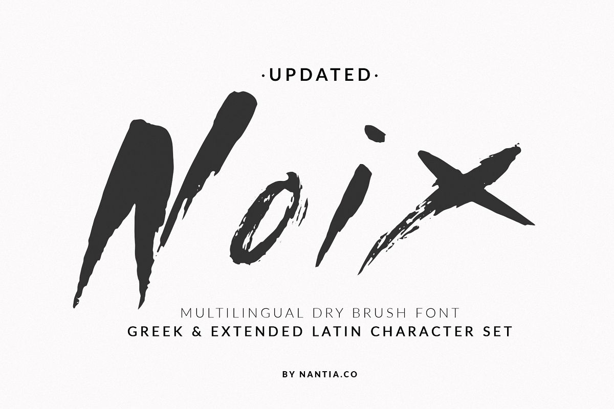 Noix Greek Dry Brush Font example image 1