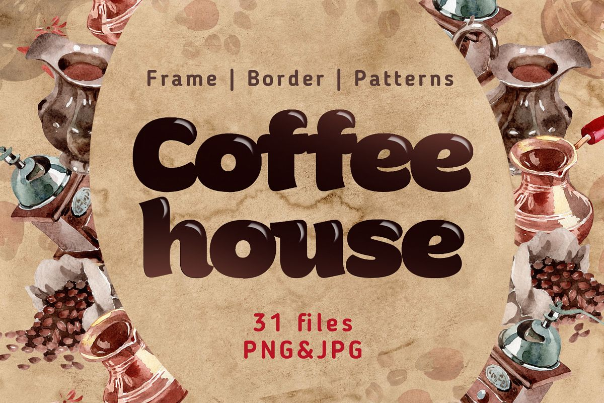 Coffee house PNG watercolor set example image 1