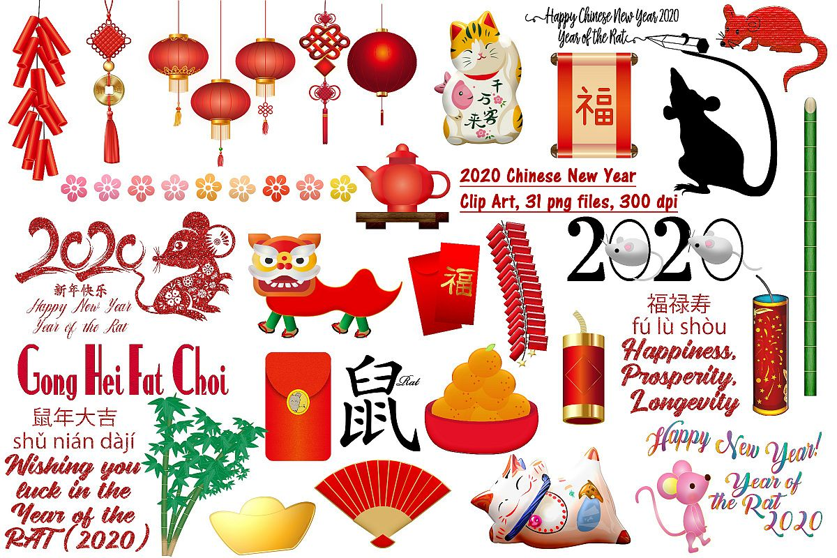 Chinese New Year Clipart 2020