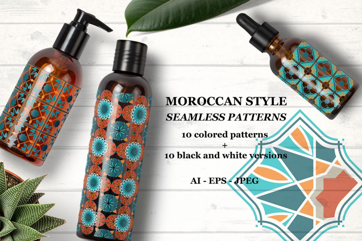 Moroccan style patterns example image 1