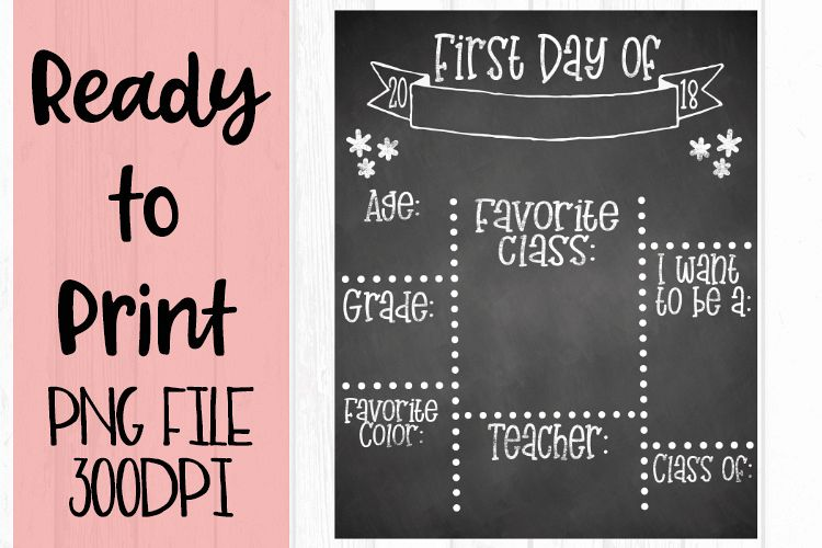 First Day of School Chalkboard Ready to Print example image 1