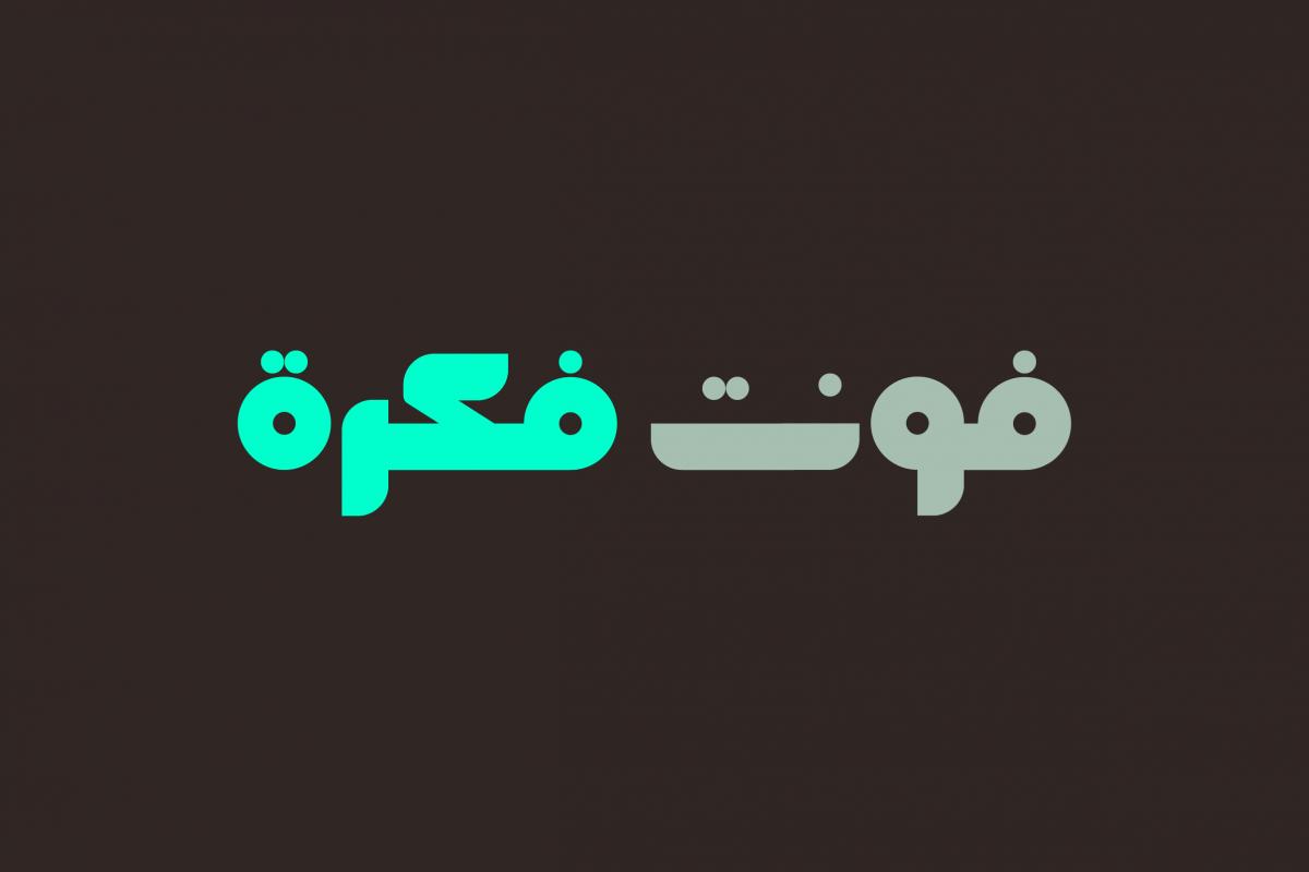 Fekrah - Arabic Font example image 1