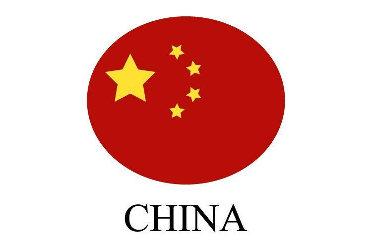 Flag of China example image 1