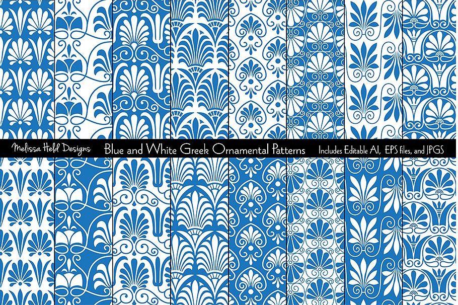 Blue White Greek Ornamental Patterns example image 1