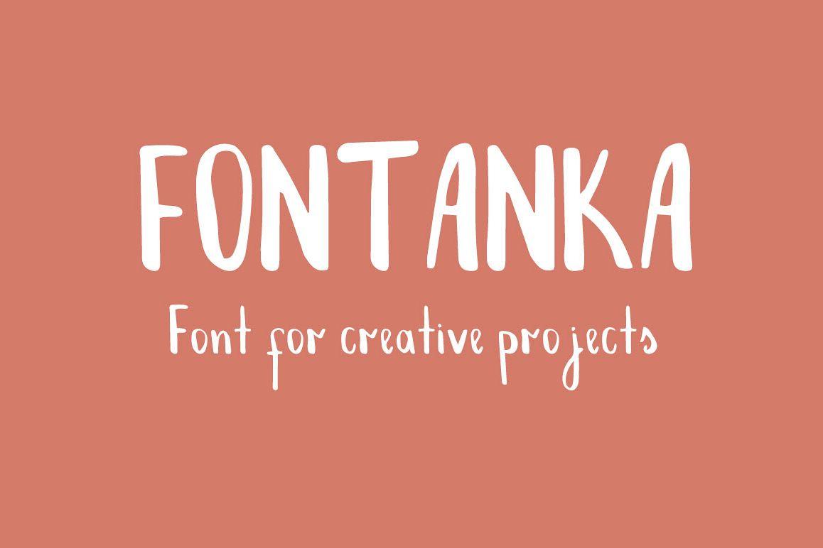 Fontanka Font example image 1