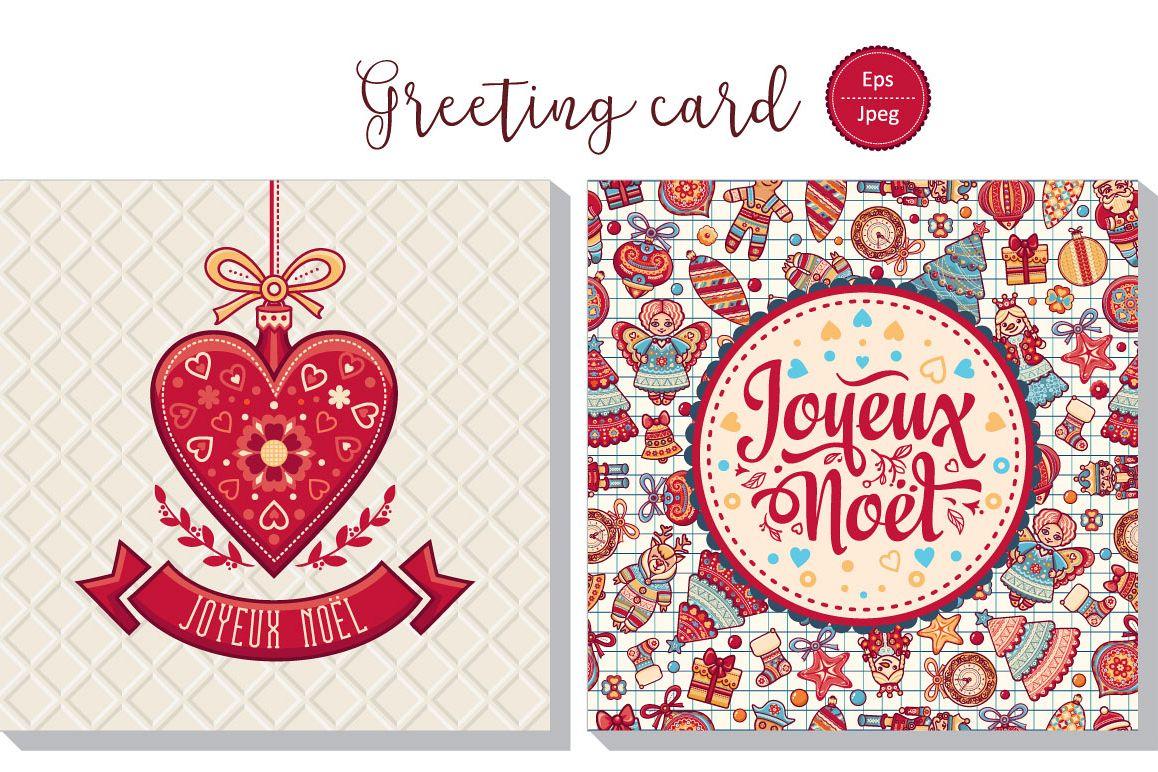 Joyeux Noel Christmas Card French Merry Xmas Winter Background
