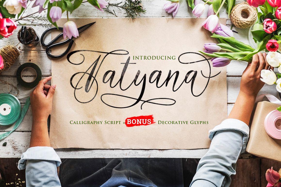 Tatyana example image 1