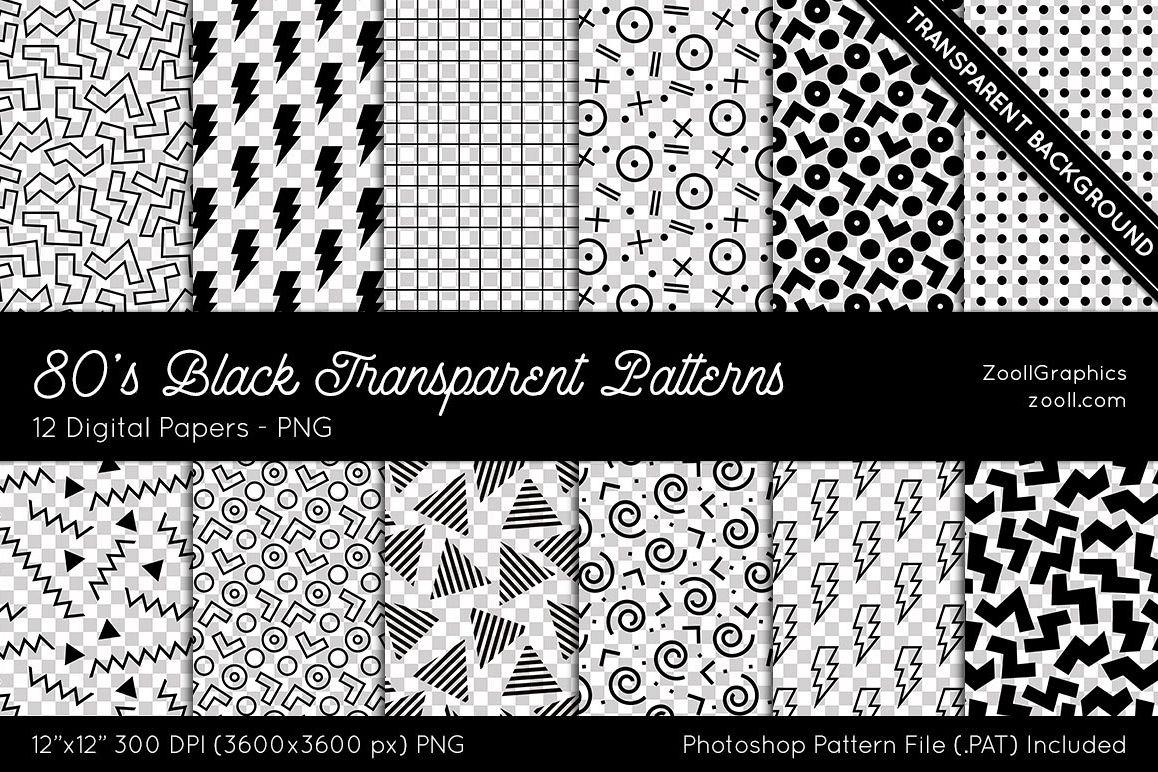 Transparent Patterns Custom Decorating Design