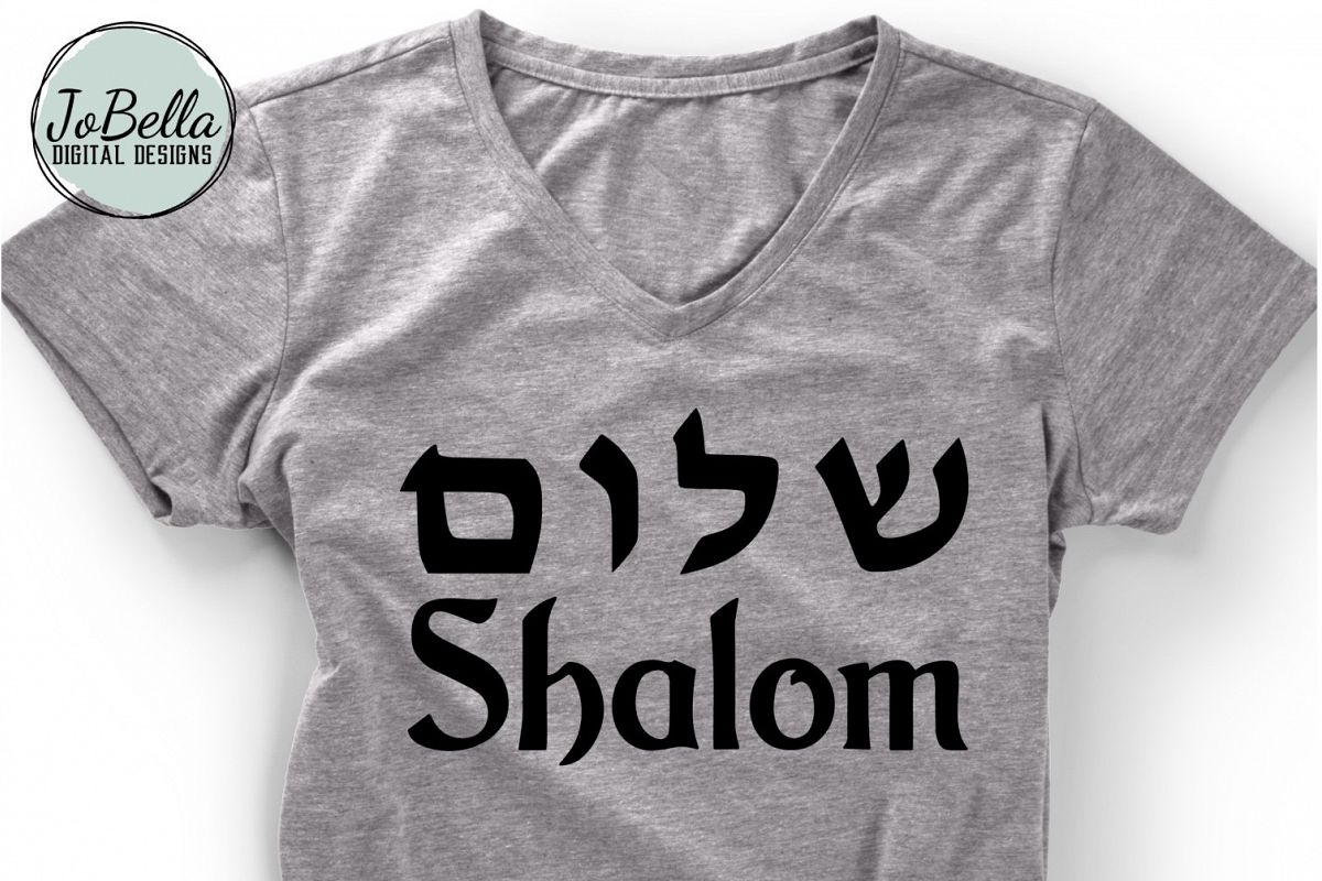 Shalom SVG and Printable English and Hebrew Jewish Design example image 1