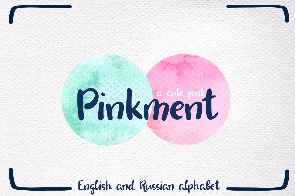 Pinkment  example image 1