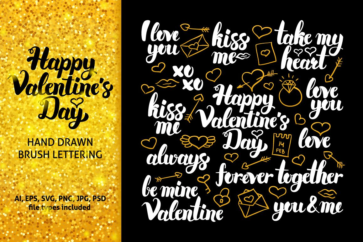Happy Valentines Day Lettering example image 1