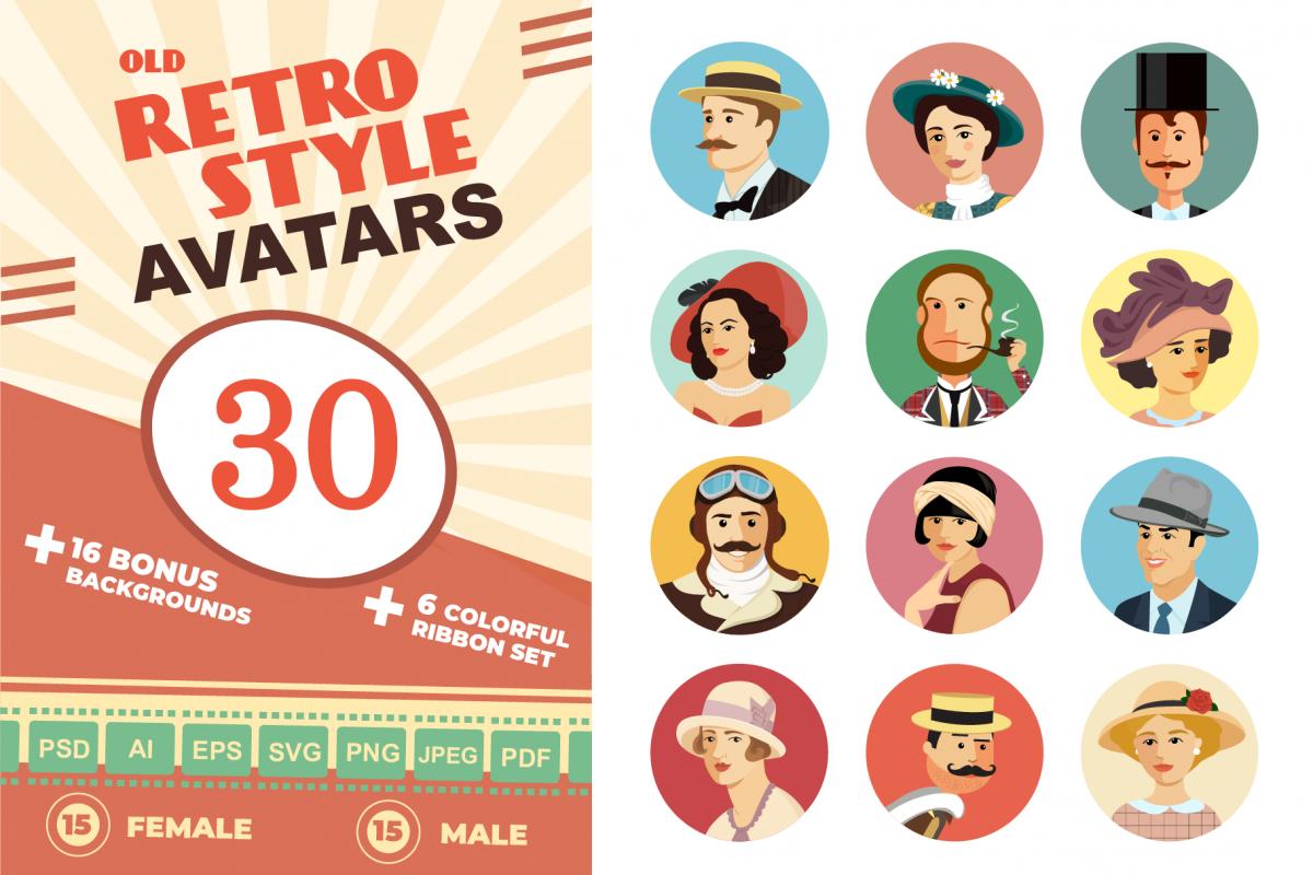 Avatars Retro people vector cartoon example image 1