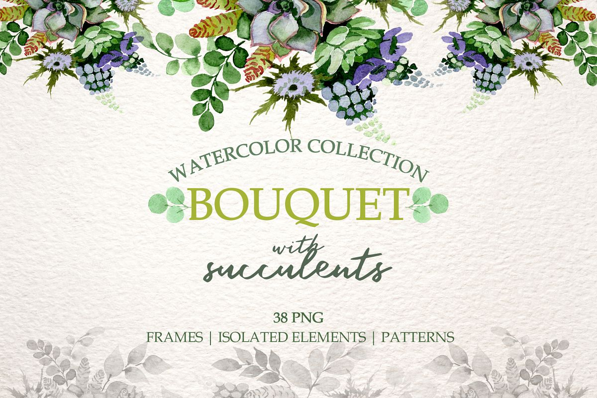 Bouquet with succulents Watercolor png example image 1