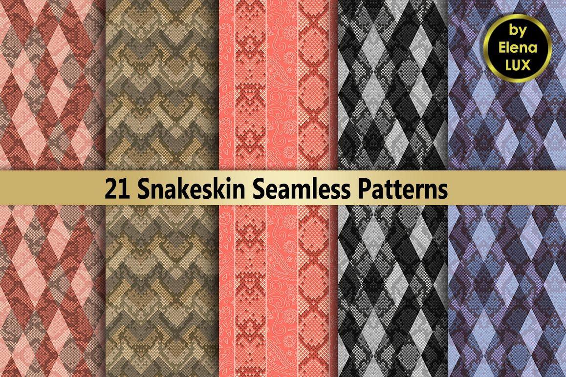Snakeskin Seamless Big Set example image 1