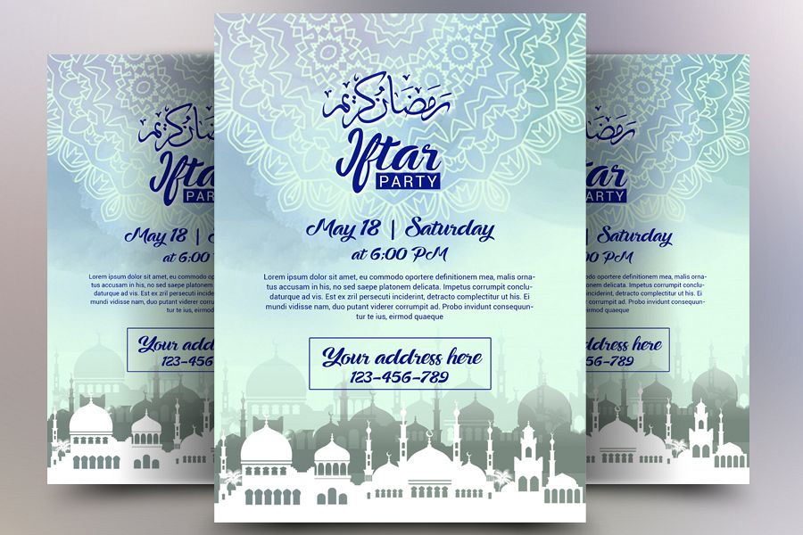 Iftaar Party Flyer example image 1