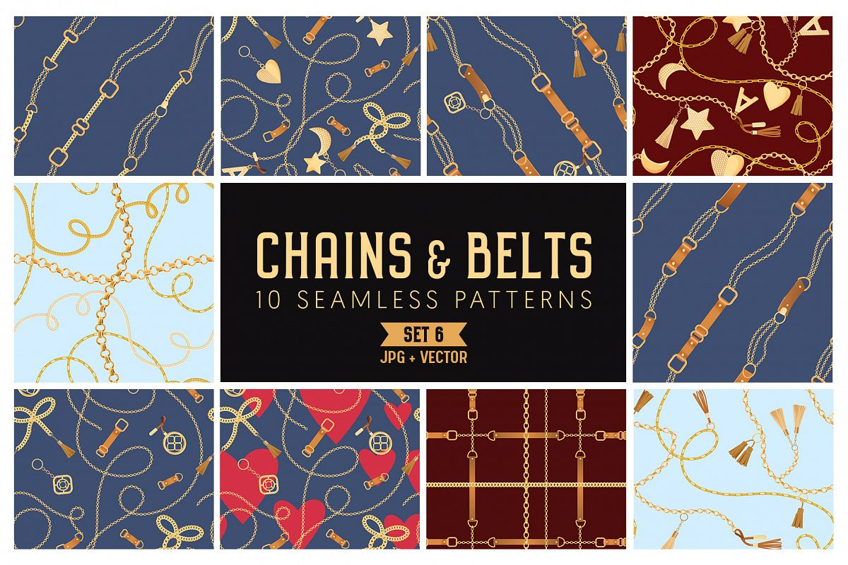 Chains and Belts Seamless Patterns. Set 6 example image 1
