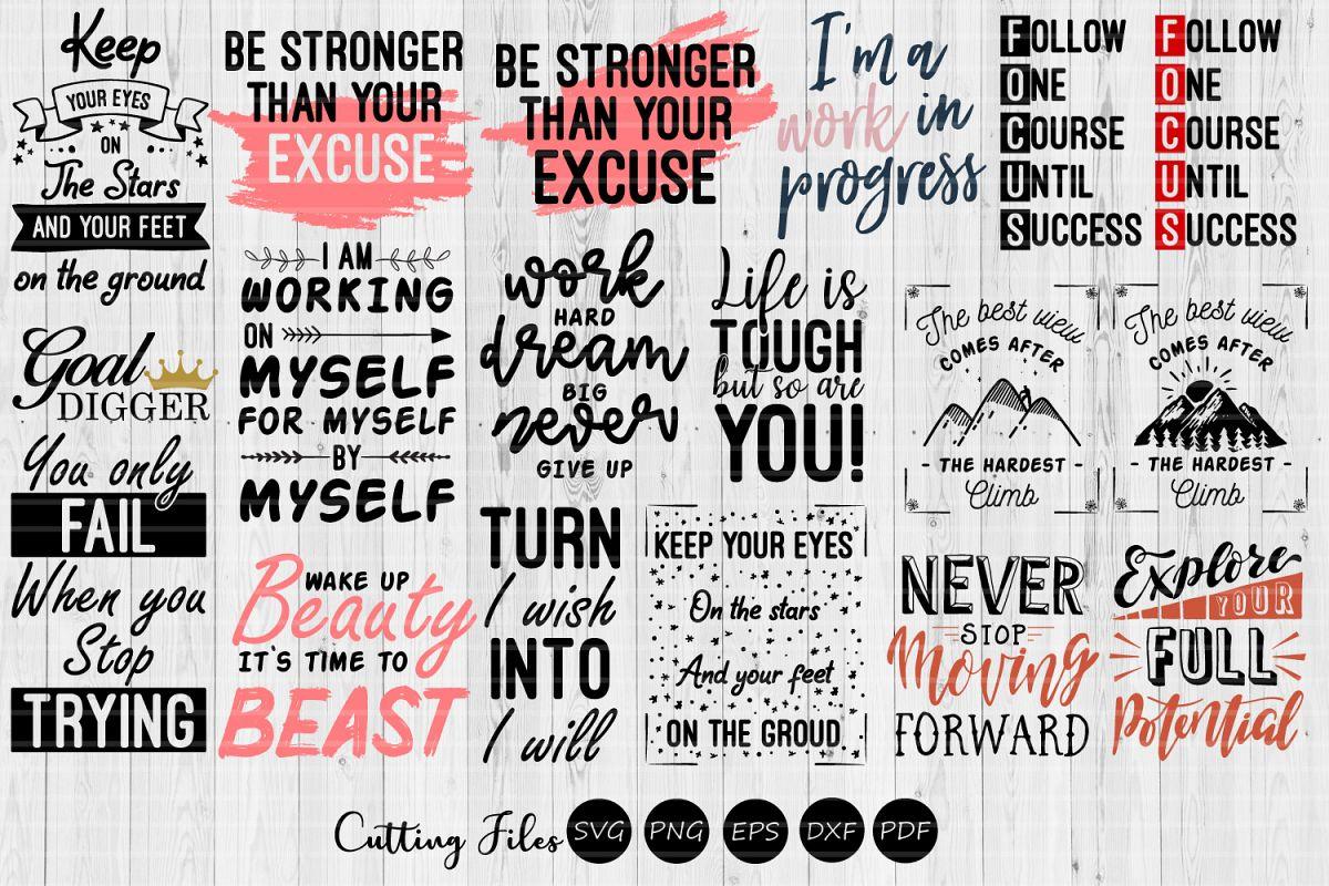 18 Motivational designs bundle| SVG cut file | Motivation | example image 1