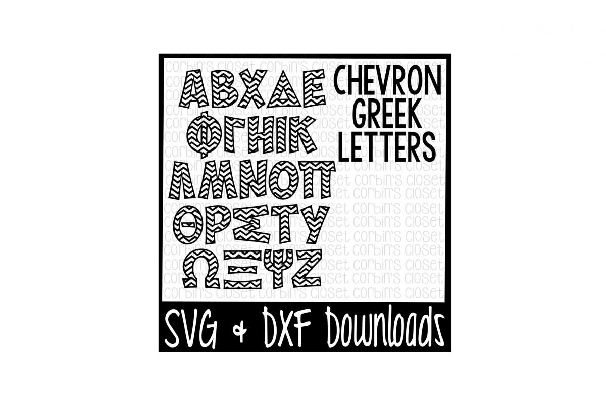 Greek Alphabet SVG * Chevron Pattern Cut File